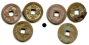 LOT OF 3 VARIOUS LARGE BRONZE MULTIPLE CASH SONG DYNASTY  960 1127 CE  CHINA