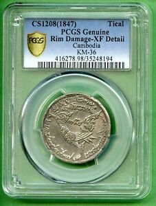 Click now to see the BUY IT NOW Price! CAMBODIA  1847  PCGS GENUINE   KM 36  SILVER  ONE  TICAL   CS 1208