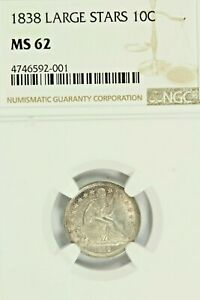 1838 LARGE STARS SEATED DIME : NGC MS62