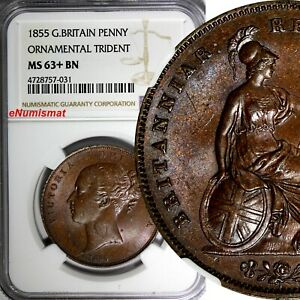 GREAT BRITAIN VICTORIA  1837 1901  1855 1 PENNY NGC MS63  BN ORNAMENTAL KM 739