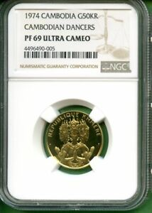 Click now to see the BUY IT NOW Price! CAMBODIA  GOLD 50 KR   NGC PROOF 69 ULTRA CAMEO  CAMBODIAN DANCERS