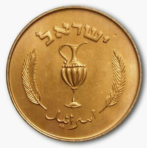 Click now to see the BUY IT NOW Price! ISRAEL 10 PRUTAH 1957  BU KM20A BEAUTIFUL COIN COPPER ELECTROPLATED ALUMINUM UNC
