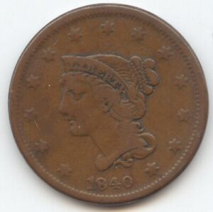 1840 BRAIDED HAIR LARGE CENT SMALL/LARGE 18 SMOOTH BROWN FINE