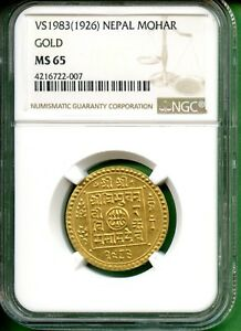 Click now to see the BUY IT NOW Price! NEPAL   VS1983  1926   GOLD   5.6 GRAM    NGC MS 65   MOHAR   KM 702