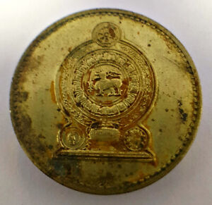 5 RUPEE OLD AWESOME TONE GOLDEN COLOR SRILANKA COIN 1991