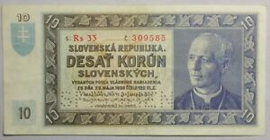Click now to see the BUY IT NOW Price! 1939 SLOVAK STATE 10 KORUN NOTE SPECIMEN BILL HIGH GRADE OLD WORLD NOTE