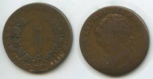 G1868   FRANCE CONSTITUTION 12 DENIERS 1791  AN3  LUDWIG XVI. 1774 1793 FRANCE