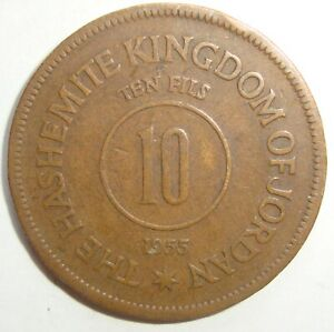 1955 KINGDOM OF JORDAN TEN 10 FILS NICE WORLD COIN