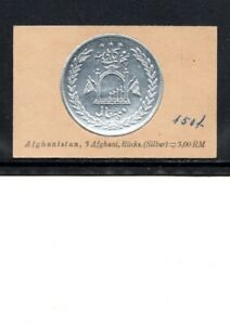 1929 AFGHANISTAN CIGARETTE CARD  5 AFGHANI  SILVER COIN NOT AN ACTUAL COIN