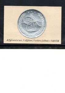 1929 AFGHANISTAN CIGARETTE CARD EARLY 5 AFGHAN  SILVER COIN NOT AN ACTUAL COIN