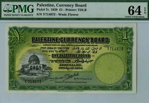Click now to see the BUY IT NOW Price! PALESTINE  1  P 7C 1939 CONSECUTIVE 2 PCS  PMG 64 EPQ  UNCIRCULATED