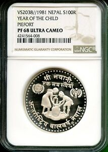 Click now to see the BUY IT NOW Price! NEPAL 1981 YEAR OF CHILD  PROOF  PIEFORT   $100R  NGC 68 UC