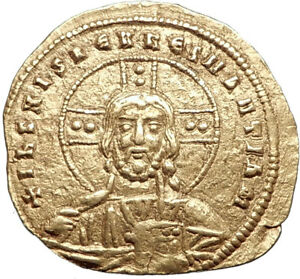 Click now to see the BUY IT NOW Price! BASIL II & CONSTANTINE VIII.ANCIENT BYZANTINE GOLD COIN JESUS CHRIST NGC I69600