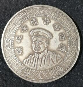 347 COLLECT OLD CHINESE LU RONG TING  100  SILVER COINS