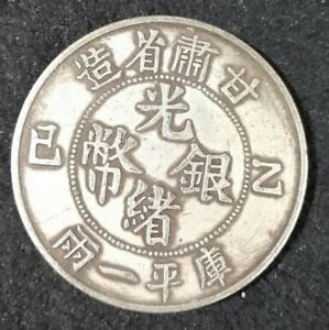 319 COLLECT OLD CHINESE GAN SU GUANG XU   100  SILVER COINS