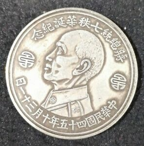 320  COLLECT OLD CHINESE JIANG JIE SHI 100  SILVER COINS