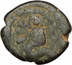 JUSTIN I 518AD PENTANUMMIUM  AUTHENTIC ANCIENT BYZANTINE COIN TYCHE I24182