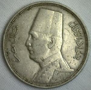 1933 H EGYPT 10 MILLIEMES KM 347 EGYPTIAN COIN EXTRA FINE COPPER NICKEL