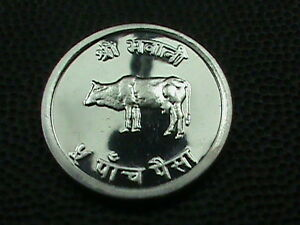 NEPAL    5 PAISA    1973    PROOF       $ 3.99 MAXIMUM SHIPPING IN USA