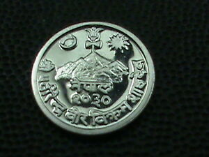 NEPAL    1 PAISA    1973    PROOF      $ 3.99 MAXIMUM SHIPPING IN USA