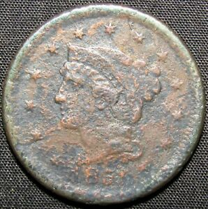 1851 US BRAIDED HAIR LARGE CENT COPPER COIN