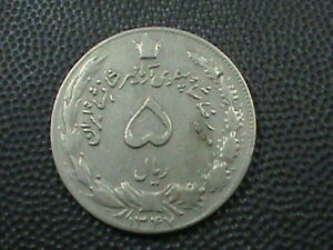 MIDDLE EAST  5 RIAL   1968    1347        $ 3.99  MAXIMUM  SHIPPING  IN  USA