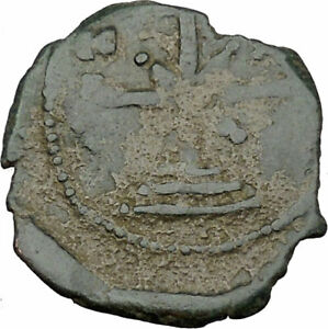 MANUEL I  COMNENUS  1143AD  ANCIENT BYZANTINE AUTHENTIC COIN CROSS I38027