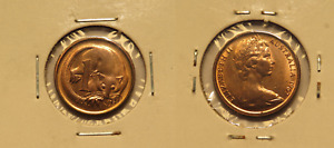 AUSTRALIAN 1967 1 CENT COIN   UNC   FROM MINT ROLL  HH210