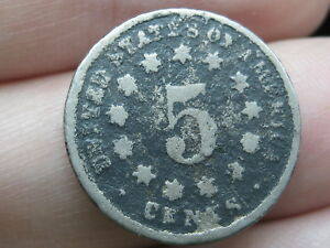1875 SHIELD NICKEL 5 CENT PIECE  OLD TYPE COIN