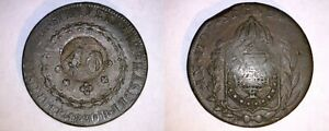 1830 R BRAZILIAN 40 REIS COUNTERSTRUCK ON 80 REIS WORLD COIN   BRAZIL