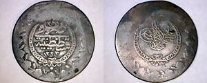 1832  AH1223//26  TURKISH 5 KURUSH WORLD SILVER COIN   TURKEY