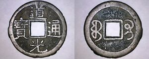 1821 1751  CHINESE EMPIRE CASH WORLD COIN   TAO KUANG TYPE A BOO GUI
