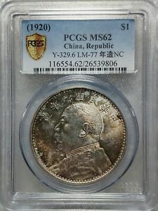 Click now to see the BUY IT NOW Price! 1920 CHINA SILVER DOLLAR COIN YUAN SHIH KAI PCGS Y 329.6 MS62