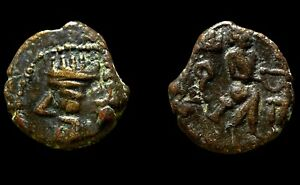 KINGS OF PARTHIA   UNIDENTIFIED AE BRONZE COIN CHALKOUS ARCHER GREEK PERSIA