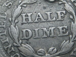 1855 P SEATED LIBERTY HALF DIME WITH ARROWS  VG/FINE DETAILS
