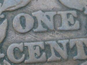 1846 BRAIDED HAIR LARGE CENT SMALL DATE VG/FINE DETAILS REVERSE DIE CUD?