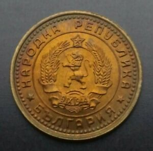 BULGARIA 1 STOTINKA 1962. KM59. ONE CENT COIN. TWO YEARS ISSUE. PENNY. UNC BU