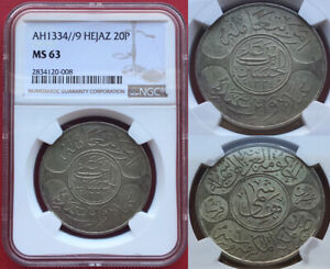 Click now to see the BUY IT NOW Price! SAUDI ARABIA   HEJAZ  20 PIASTRES RIYAL 1334/9 AH NGC MS 63  LY