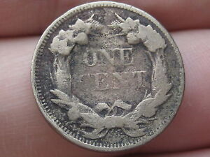 1858 FLYING EAGLE PENNY CENT   TYPE COIN