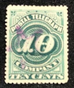 US TELEGRAPH STAMPS SCOTT 15T1 PURPLE STAR CANCEL LOT J