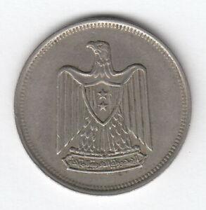 EGYPT 1967/1387  5 QIRSH    KM412   FALCON    COPPER NICKEL  R.5