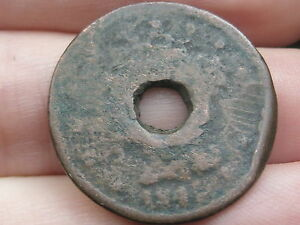 1845 BRAIDED HAIR LARGE CENT OLD WASHER?