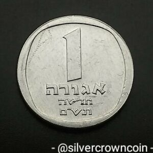 ISRAEL 1 NEW AGORA 1980 JE5740. KM106. ONE CENT COIN. DATE PALM. WINNIPEG MINT.