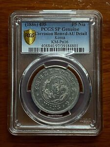 Click now to see the BUY IT NOW Price! KOREA 1886 YEAR 495 P5 NIA PCGS SP GENUINE .