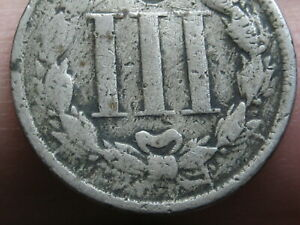 1866 THREE 3 CENT NICKEL  REVERSE DIE CRACKS DIE BREAKS