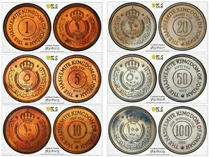 Click now to see the BUY IT NOW Price! JORDAN   1965 FULL SET PROOF & SLAPPED PCGS PR 65 & 66