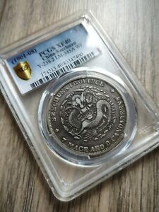 Click now to see the BUY IT NOW Price!  CHINA 1901 08 SZECHUAN DRAGON SILVER DOLLAR PCGS XF40 TONED