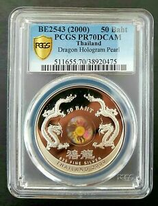Click now to see the BUY IT NOW Price! THAILAND SILVER PROOF 50 BAHT COIN 2000 YEAR Y364 HOLOGRAM DRAGON PCGS PR70DCAM