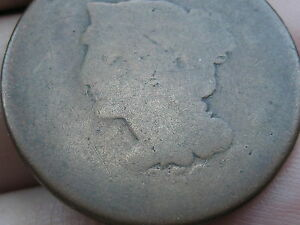 1856 BRAIDED HAIR LARGE CENT PENNY LOWBALL HEAVILY WORN