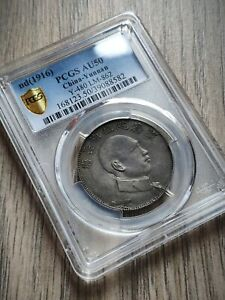 Click now to see the BUY IT NOW Price!  PCGS CHINA ND 1916  50C Y 480 LM 862 SILVER DOLLAR AU50 TONED